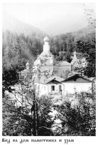 Вид на дом наместника и храм