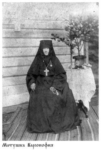Матушка Варсонофия