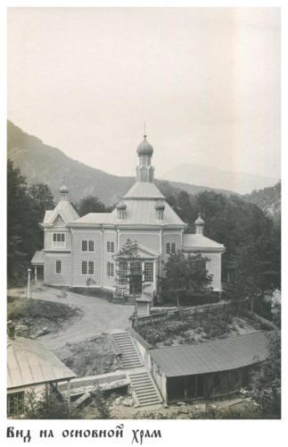 вид на основной храм